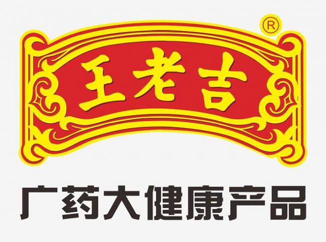 1-2012041HGB06